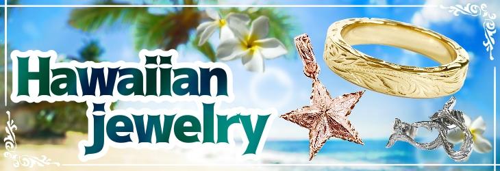 hawaiianjewelry
